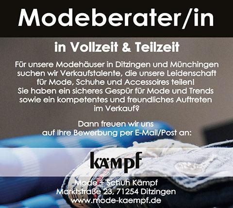 stellenanzeige_modeberaterin